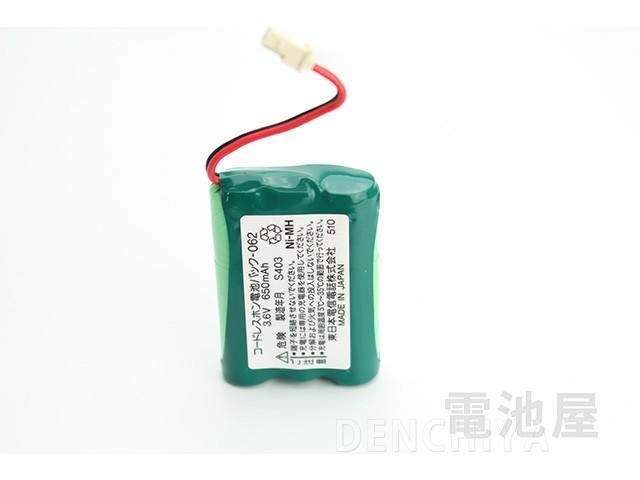 【11月おすすめ】NTT 電池パック-062 コードレス...