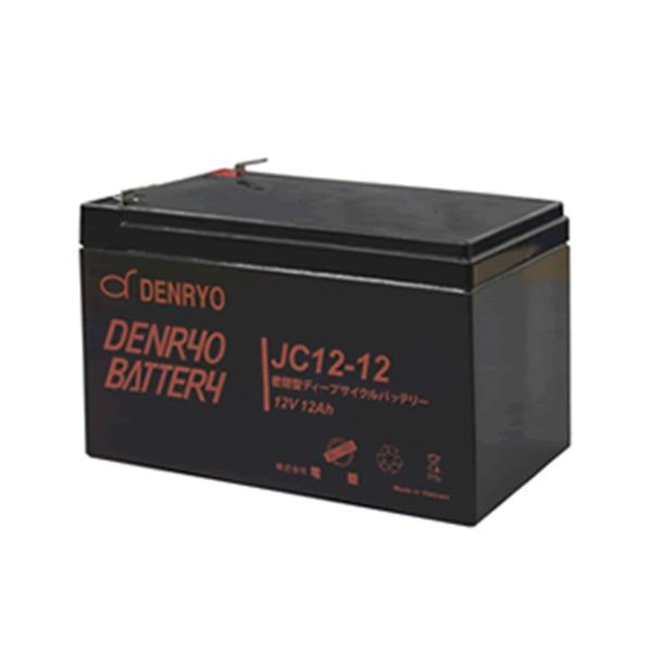 JC12-12 電菱 密閉型鉛蓄電池 12V12Ah(20時間率) ...
