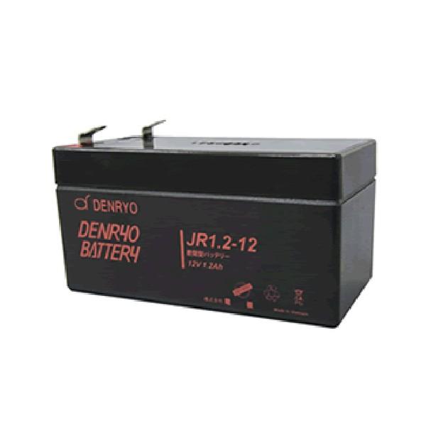 JR1.2-12 電菱 密閉型鉛蓄電池 12V1.2Ah(20時間率...