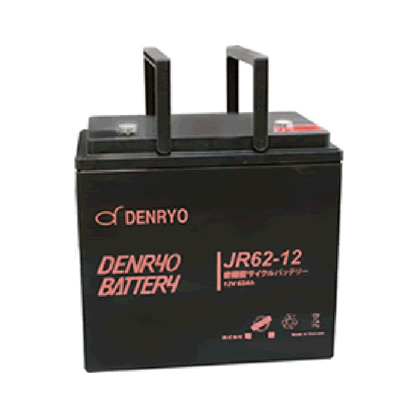 JR62-12 電菱 密閉型鉛蓄電池 12V62Ah(10時間率) ...