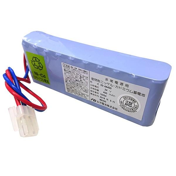 20-AA450 古河電池製 W型 火報コネクター 24V4...