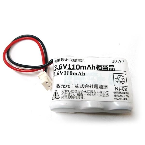 【在庫特価品】ビジネスフォン用汎用組電池 3.6V...