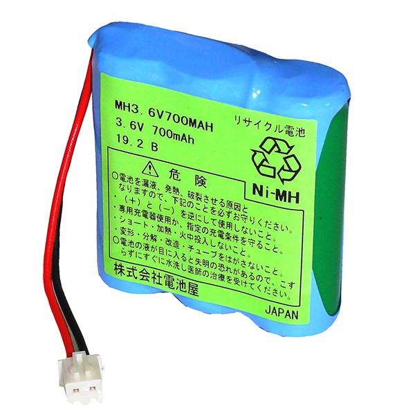 3.6V700mAh組電池 S型 ニッケル水素電池 ※電池屋...