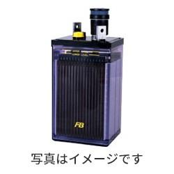 【受注品】HS-120E 古河電池製 ベント型据置鉛蓄...