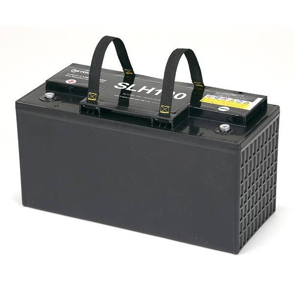 【受注品】SLH100 GSユアサ SLHシリーズ 小型電動...