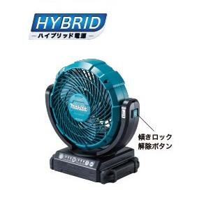 CF102DZ マキタ 大風量 自動首振りモデル 14.4V/1...