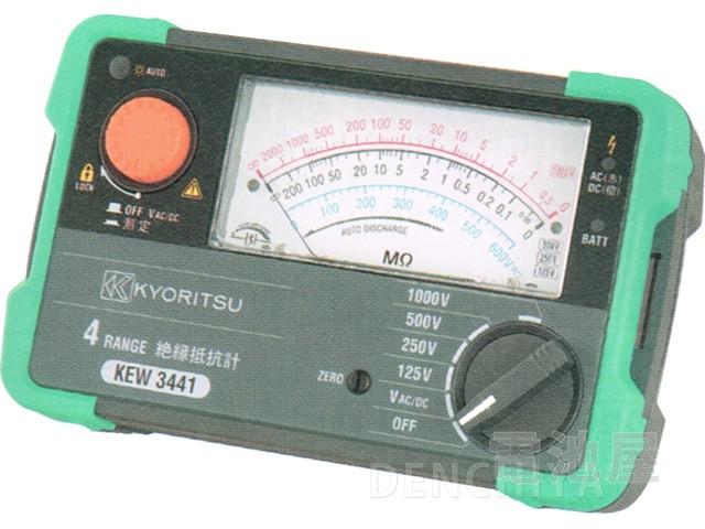 【9月おすすめ】KEW 3442  共立電気計器 キューメ...