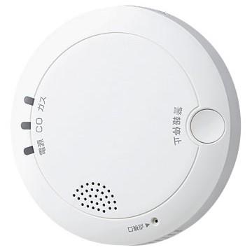 AXW-815G アイホン ガス・CO警報器 不完全燃焼警...