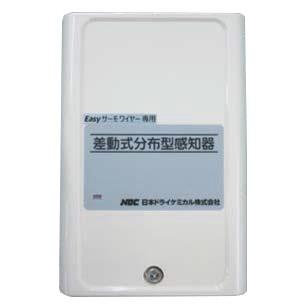 NSD202EXC 日本ドライケミカル(NDC) 熱電対検出器...