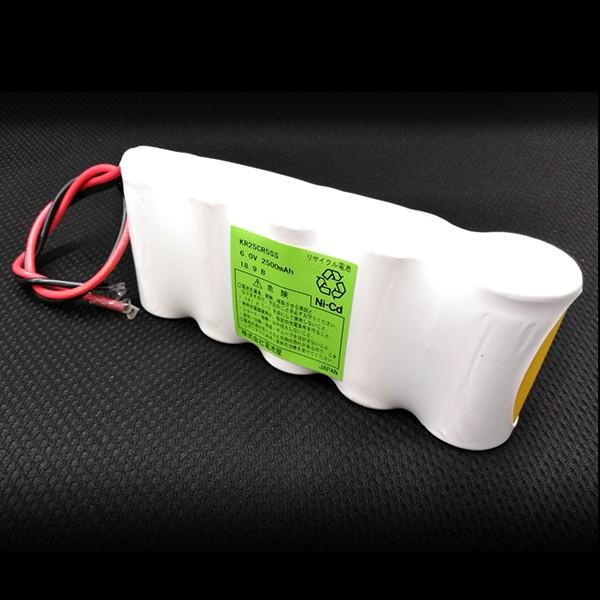 KR2.5CR-5S(2)(SANYO)相当品 6V2500mAh 電池屋...