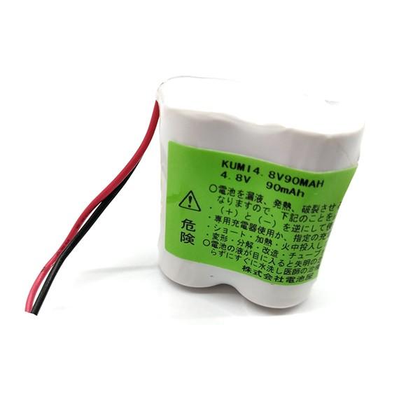 4.8V90mAh 1H2V型 組電池製作バッテリー ニカド...