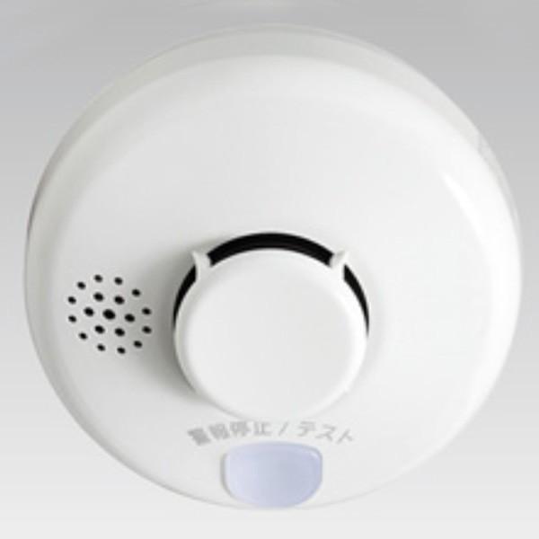 TKRL-10NS 東芝ライテック 住宅火災警報器なるる ...
