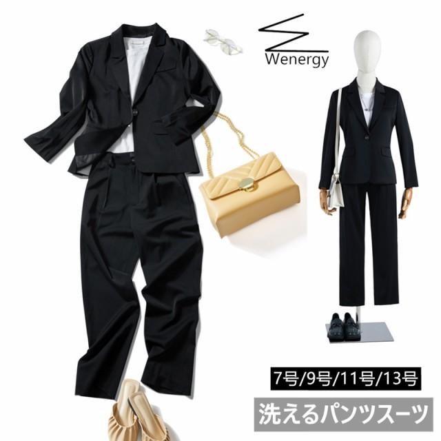 即納洗えるスーツ レディース スーツ セットアッ...
