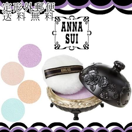 アナスイ ルースパウダー(本体セット)レフィル全4色-ANNA SUI-
