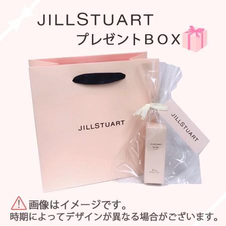 【商品と同時購入限定】JILLSTUART ジルスチュア...
