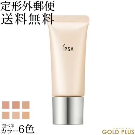 9月13日発売イプサ クリーム ファウンデイション N 選べる全6色 -IPSA-