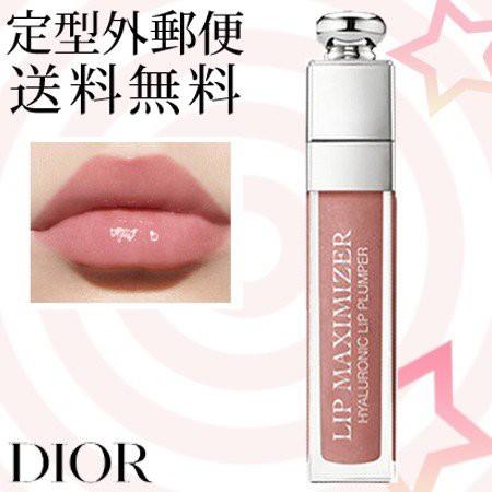 wholesale dealer b1e15 06369 ディオール バックステージ アディクト リップ マキシマイザー #012 ローズウッド -Dior-|au Wowma!(ワウマ)