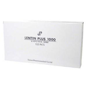 レンチンプラス1000 (1.4g×105包)3箱セット【正...
