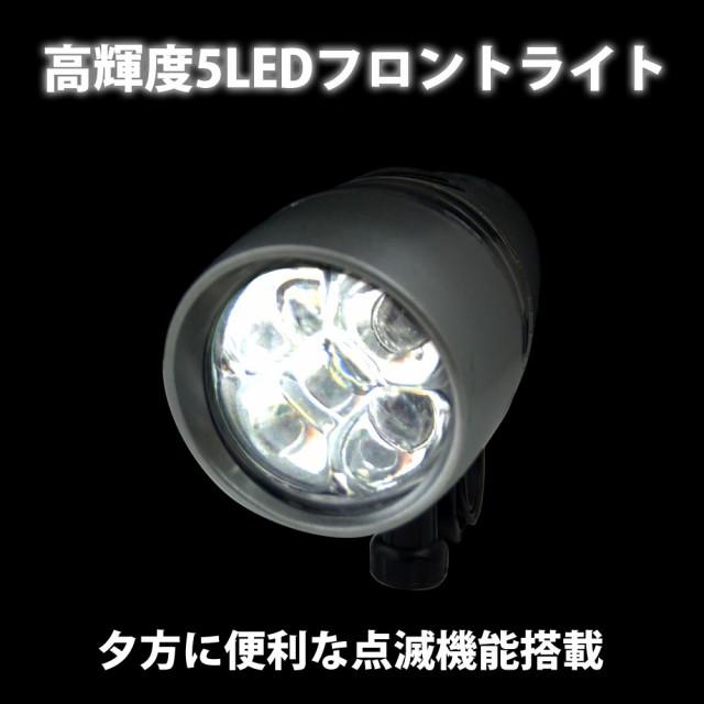 低価格 簡単 明るい 高輝度LEDフロントライト 自...