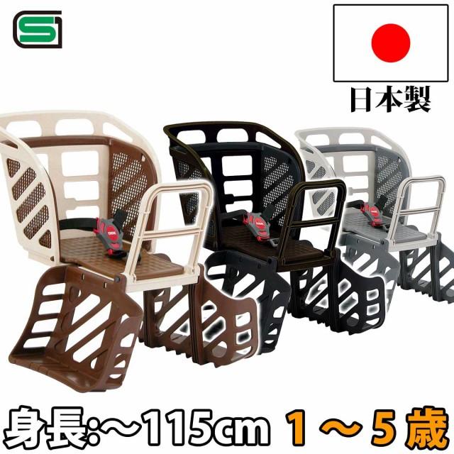 OGK技研 自転車用 チャイルドシート RBC-009S3 リ...