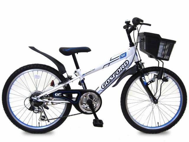 【本州送料無料】 22インチ 子供用自転車 ゴスフ...