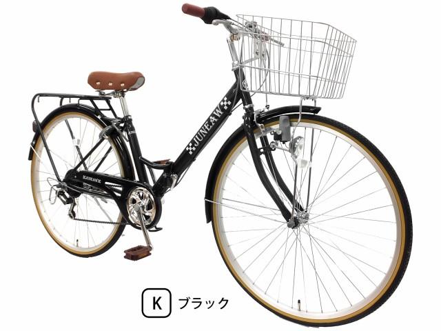 27インチ 折りたたみ自転車 シティサイクル ジュ...