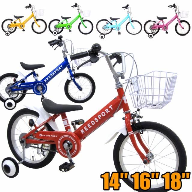 【本州送料無料】 16インチ 子供用自転車 ★リー...