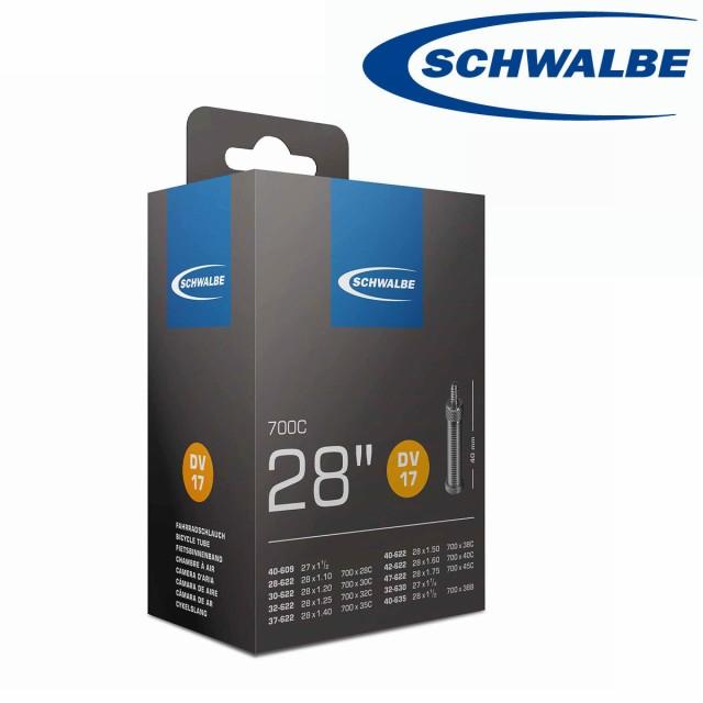 仏式 チューブ 700X18-28C シュワルベ Schwalbe 1...