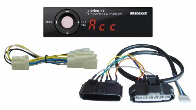 pivot ピボット 3-drive・α スロコン 3DA-T本体...