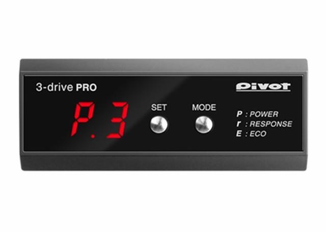 pivot ピボット 3-drive・PRO スロコン 3DP 本体...