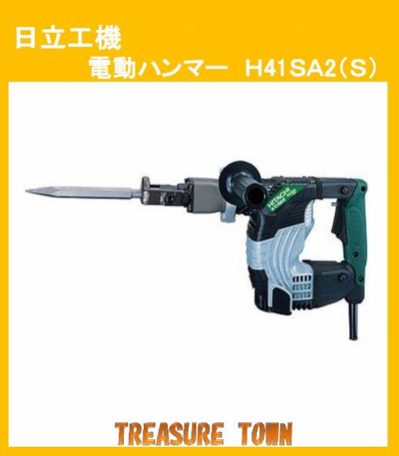 日立工機 セット品 即納 電動ハンマー 六角シ...