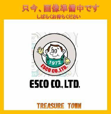 エスコ ESCO 80mm クロススライドバイス EA525DK-...