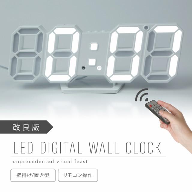 最新!改良版 リモコン付き LEDデジタル 時計 ウ...