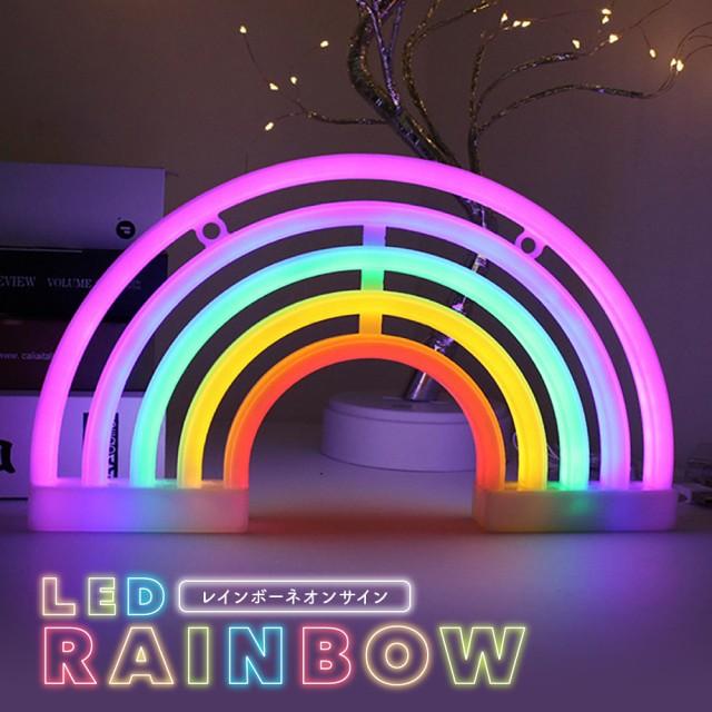 LED インテリアライト ムードライト レインボー ...