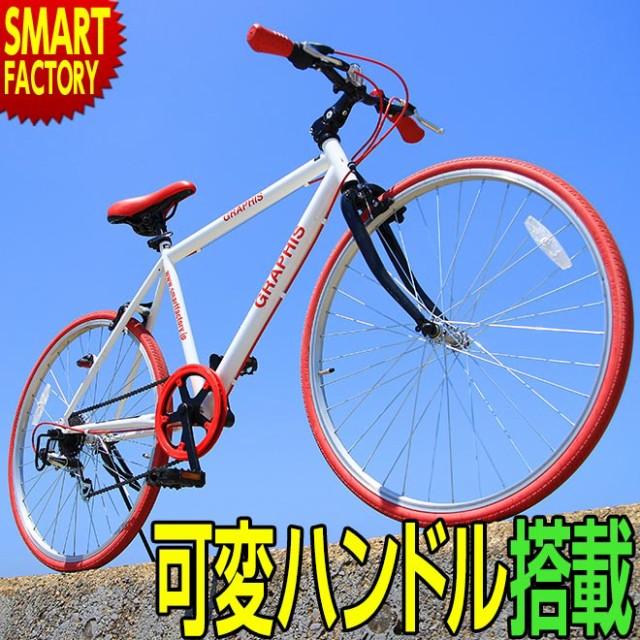 クロスバイク 26インチ 全11色 可変ステム シマノ...