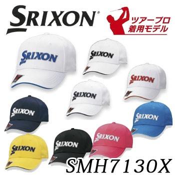 [松山英樹プロ着用モデル]ダンロップ SRIXON ス...
