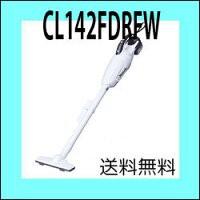 マキタ 紙パック式コードレス掃除機 【CL142FDR...