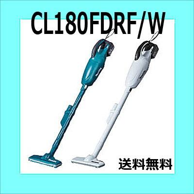 マキタカプセル式コードレス掃除機【CL180F...