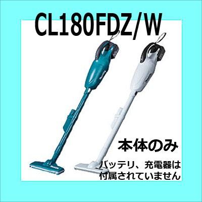 マキタ カプセル式コードレス掃除機本体 【18V ...