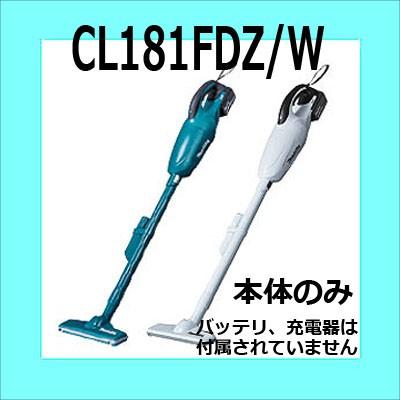 マキタ カプセル式コードレス掃除機本体 【18V...