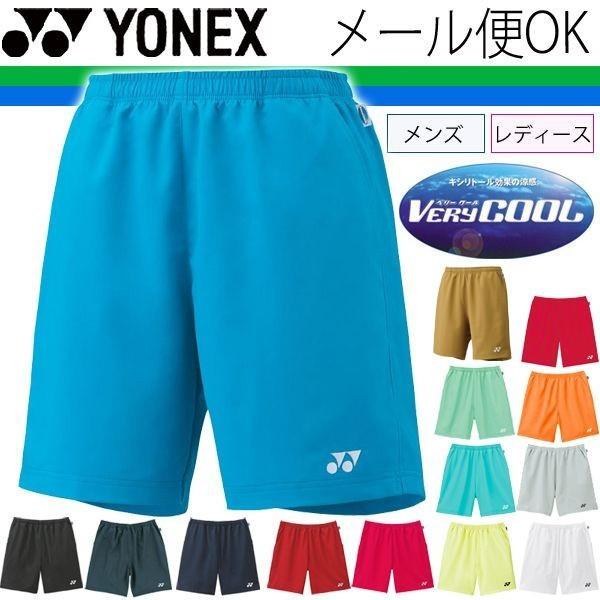 ★メール便OK★YONEX ヨネックス ベリークール...