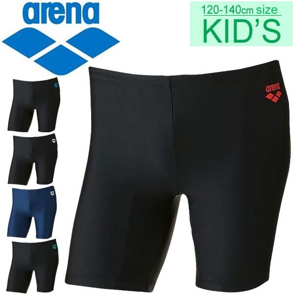 ジュニア スクール水着 キッズ 男の子 トレーニング スイムパンツ スイムウェア 男児 子供用 120-140サイズ/ARN-187NJ【返品不可】