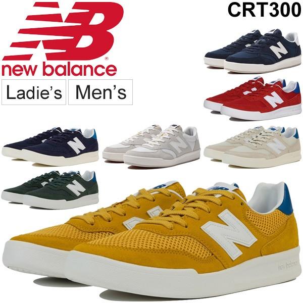 スニーカー メンズ レディース シューズ ニューバランス newbalance コートモデル ローカット D幅 スポーツ カジュアル 靴 ユニセックス