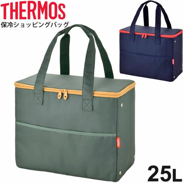 保冷ショッピングバッグ 25L サーモス THERMOS ボ...