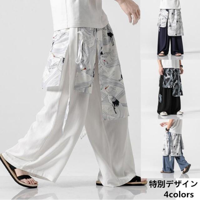 綿麻ワイドパンツ スカートパンツ メンズ 鶴柄 サ...