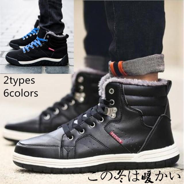 2type 6colors★激安スノーシューズメンズ ワーク...