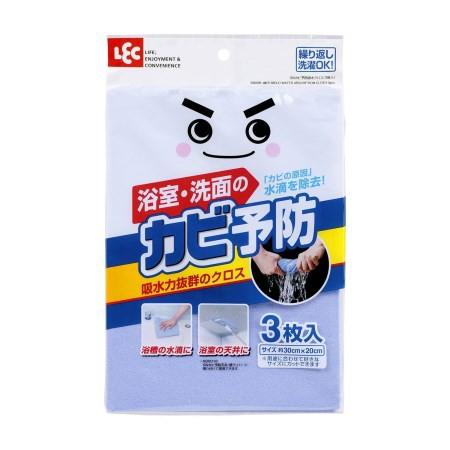 レック 激落ち カビ予防 吸水クロス 30×20cm (3...