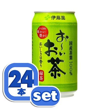 伊藤園 缶 お〜いお茶 緑茶 340g 【ケース販売】...