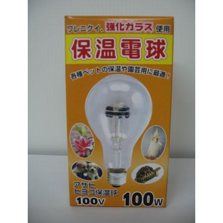 ヒヨコ保温電球 100W