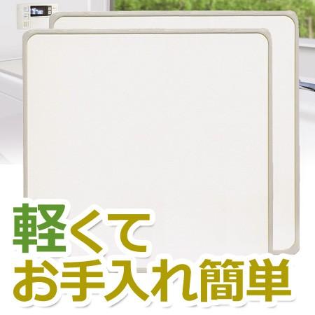 組み合わせ 風呂ふた 73×148cm L-15 2枚組(風呂...